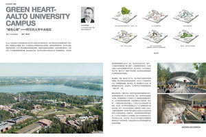 Modern Decoration Magazine - Shenzhen, China (p.89-91).