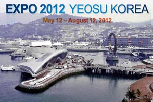 Padiglione Italia - International Expo 2012 - Yeosu, South Korea